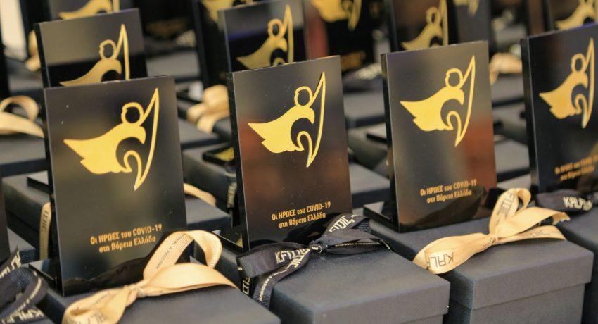 Βραβεία-Covid-19-ΙΕΚ-ΔΕΛΤΑ-360-1