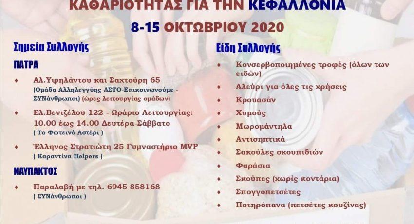 121060724_1764250320409319_5364114478184666047_o