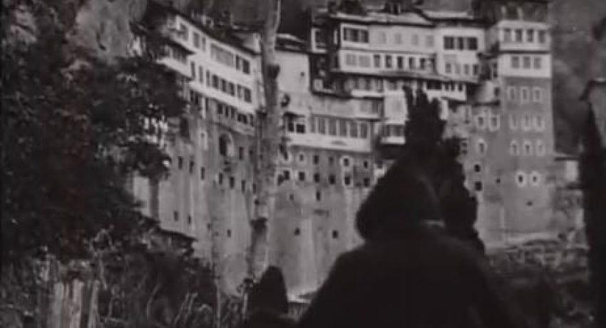 1926 agia laura