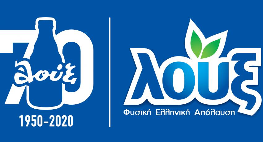 70Years-Logo-COMBO-BOX2-01