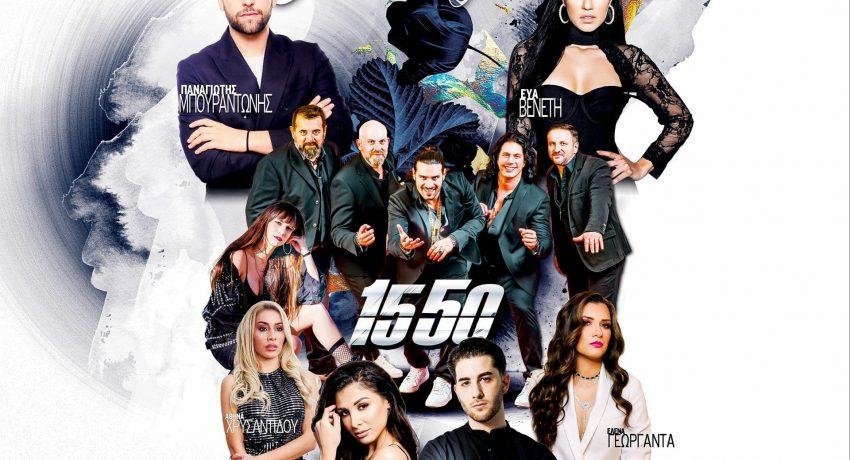 ASTERIA_SOCIAL_1X1_ΕΝΑΡΞΗ-1