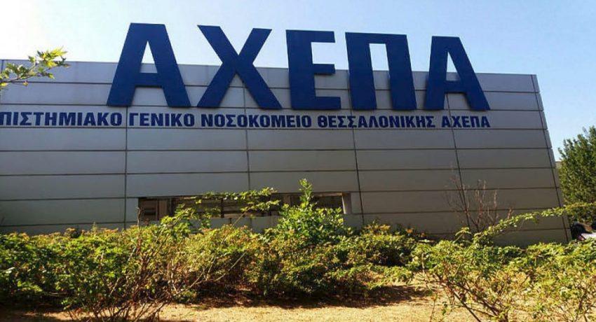 AXEPA2