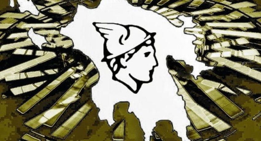 Logo-Ο.Ε.ΕΣ.Π.
