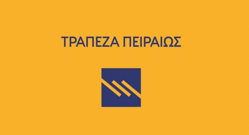 PB-1N-logo_kitrino_fonto_high_gr