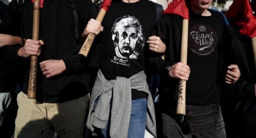 Albert Einstein; demonstration; march; protest; protesters; rally; university students; Άλμπερτ Αϊνστάιν; διαμαρτυρία; διαμαρτυρόμενος; εκπαίδευση; πανεπιστήμια; πανεπιστήμιο; πορεία; φοιτητές; φοιτητικό συλλαλητήριο;