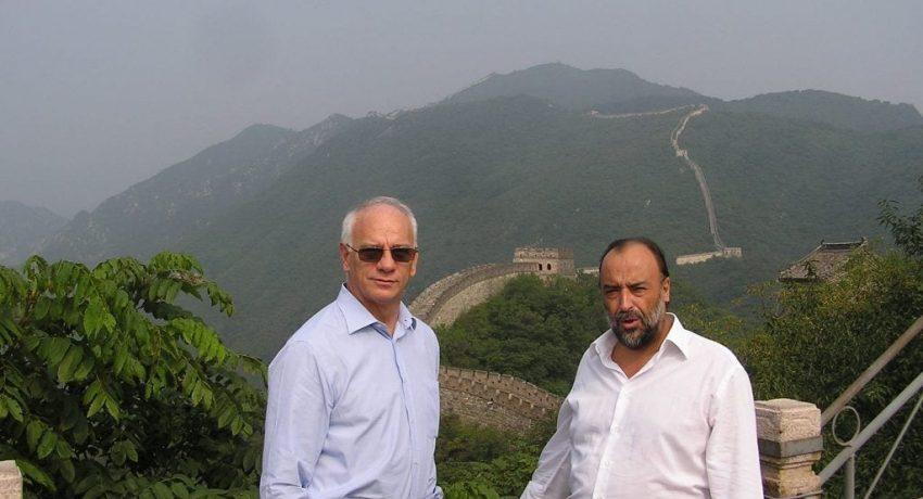 Vris-Kina