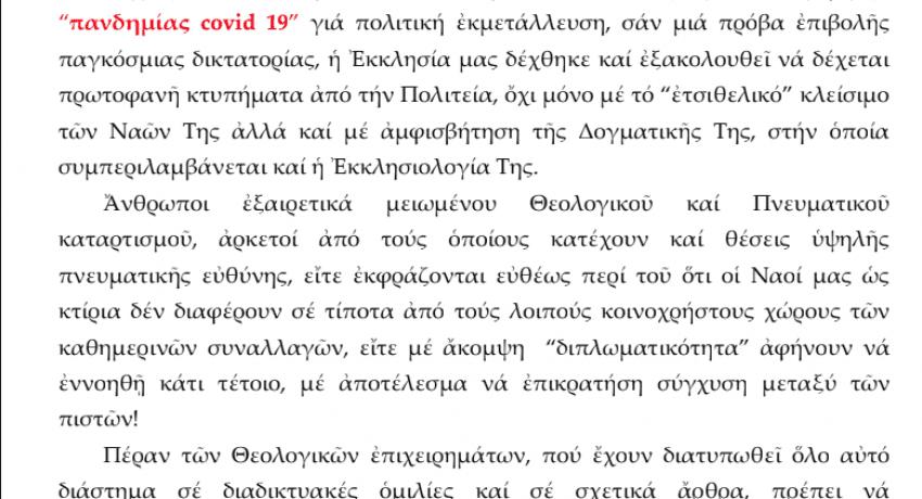 Xesikomomos 1