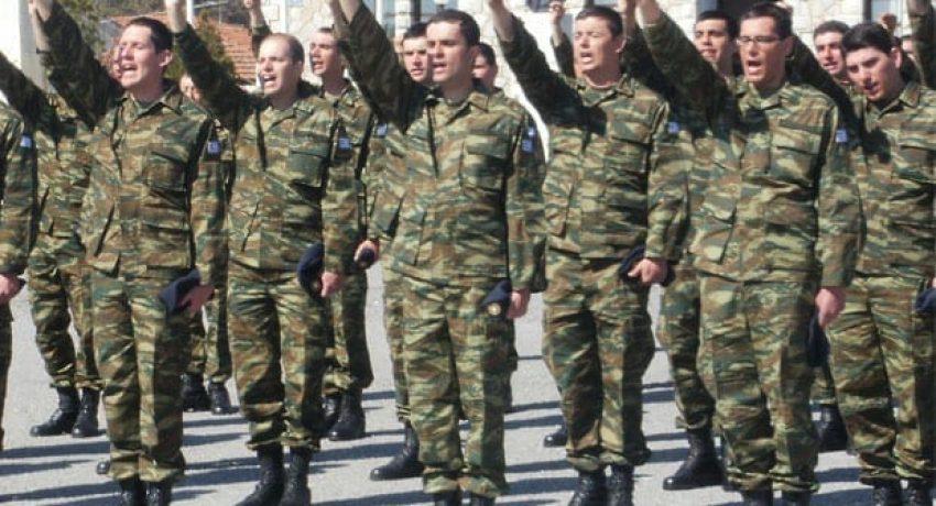 army_c