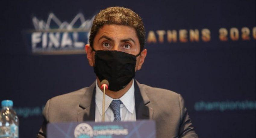 aygenakis-maska