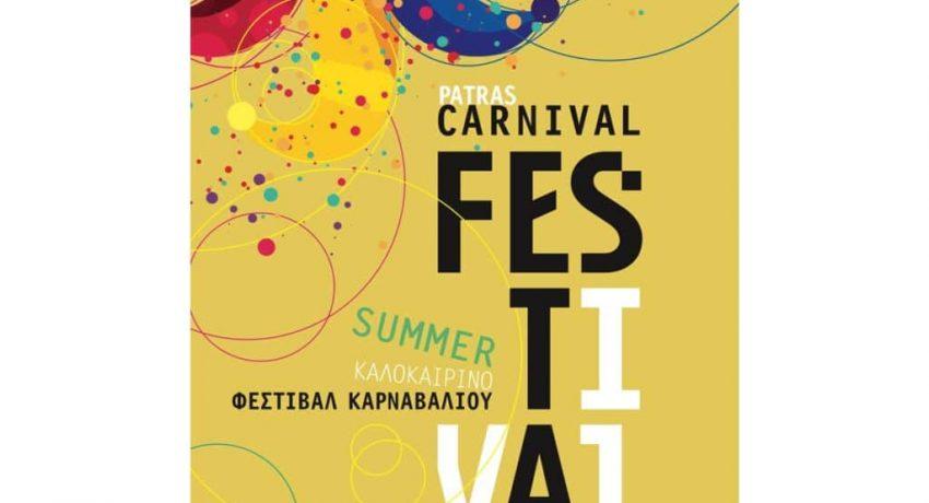 banner_festival_social-1-1024x680-1