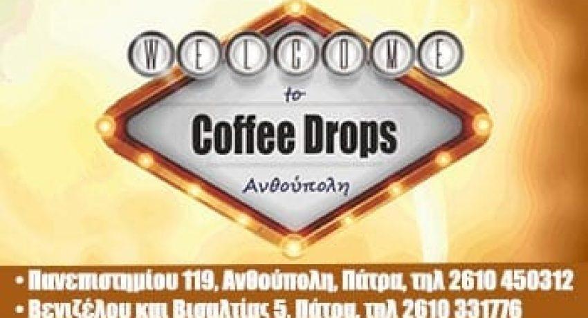 coffeedrops