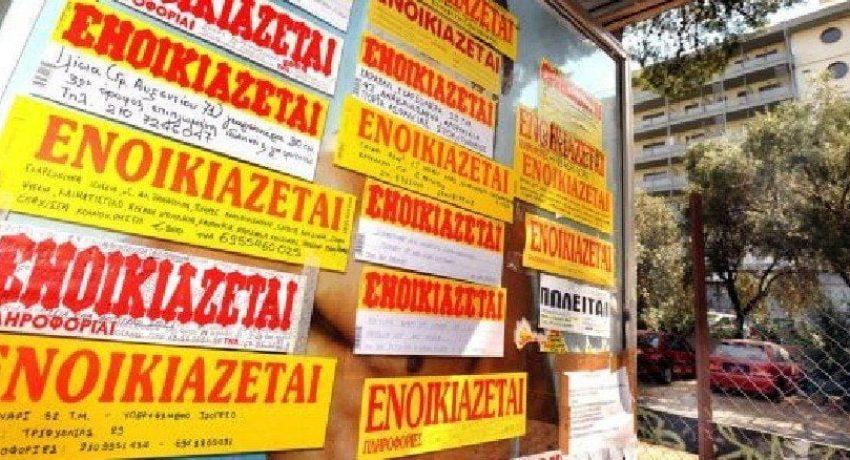 enoikiazetai-patra