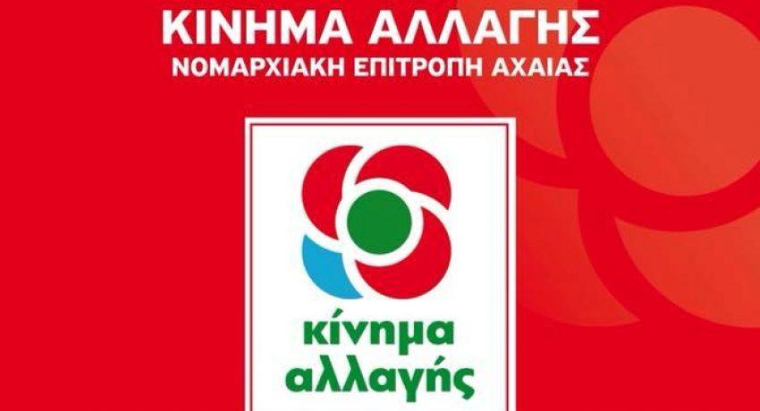 kinal-axaias