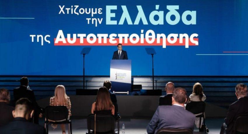 mitsotakis-thessaloniki-13-9-2020