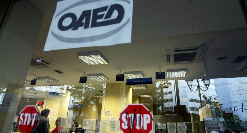 oaed-1-1