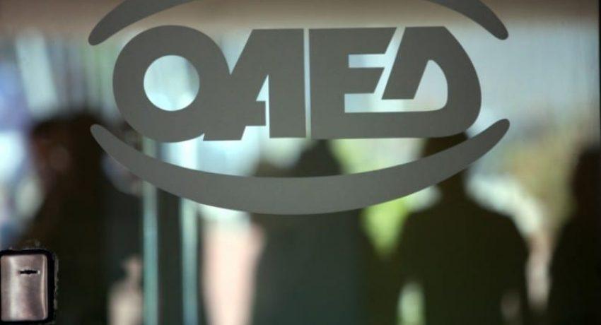 oaed-18