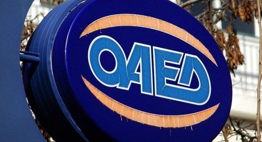 oaed-5