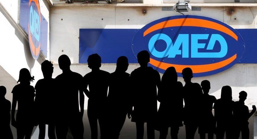 oaed-7