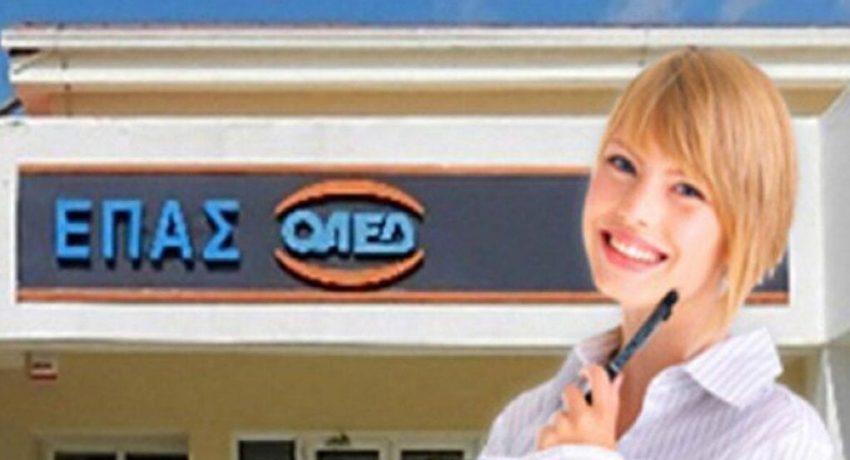 oaed_epas-1021x580-1
