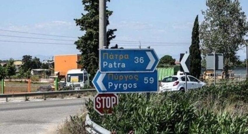 patron-pirrgpu-simansh
