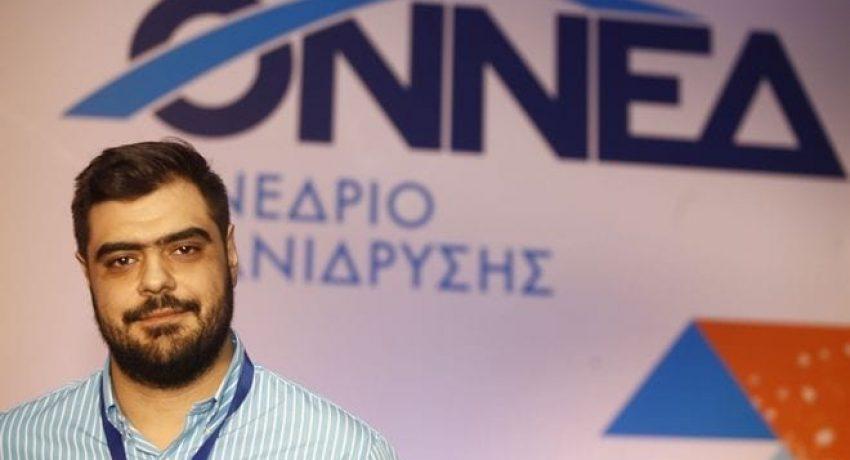 pavlos_marinakis_onned