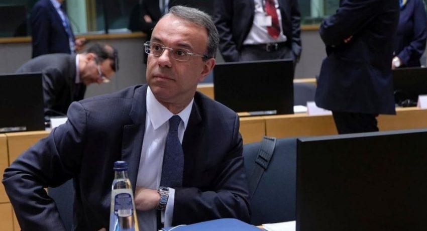staikouras_eurogroup_0