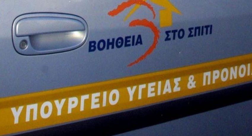 vohthia_sto_spit