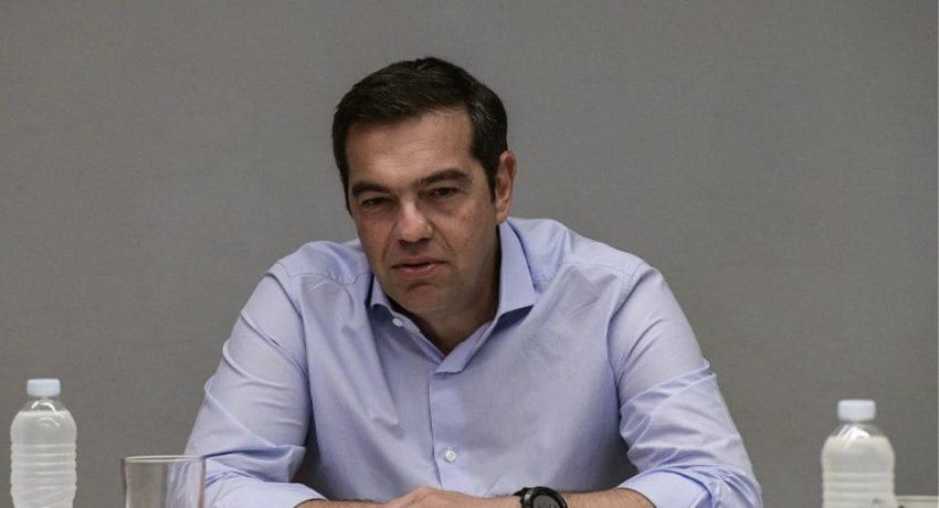 Tsipras kalh