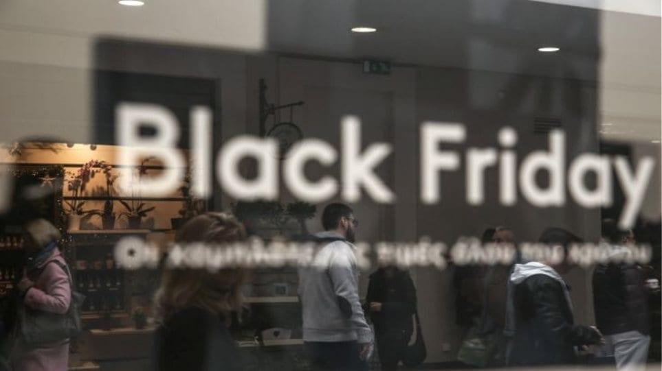 black_fri