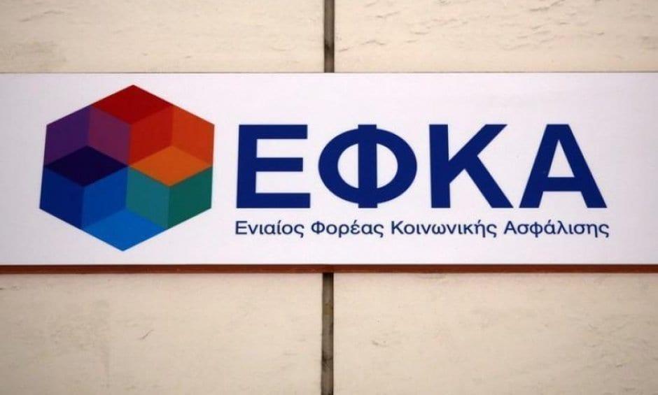 efka_0_0_1_0_0