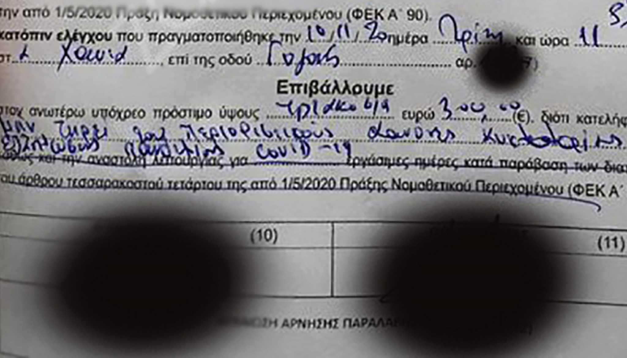 epikoinonia-2048x1169