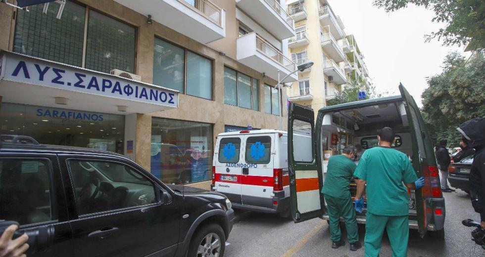 kliniki-sarafianos