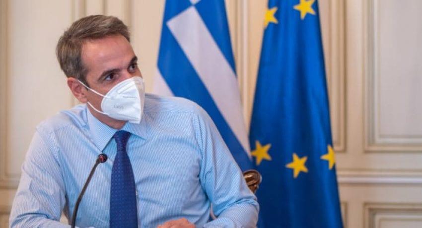 kyriakos-mitsotakis-gia-tameio-anakampsis-maska