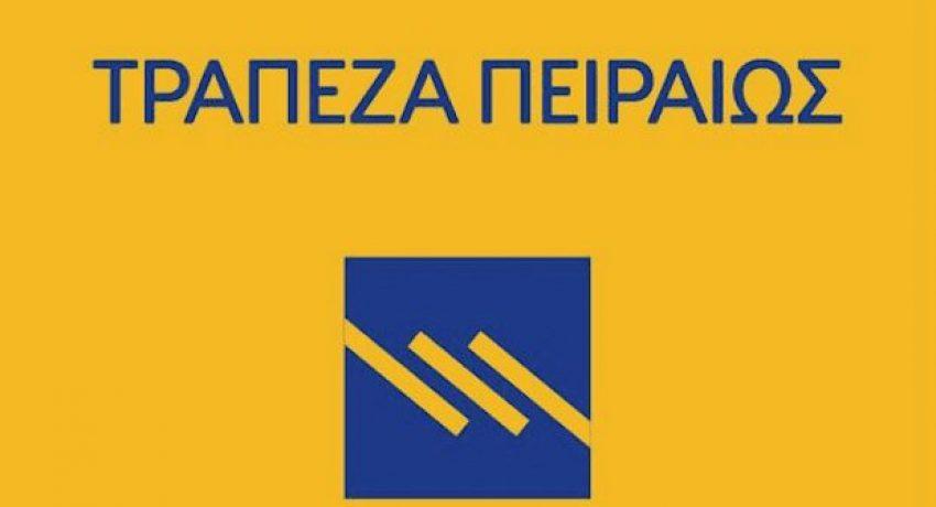 logo-Piraeus-Bank-2018-05-30-at-10.34.46-AM