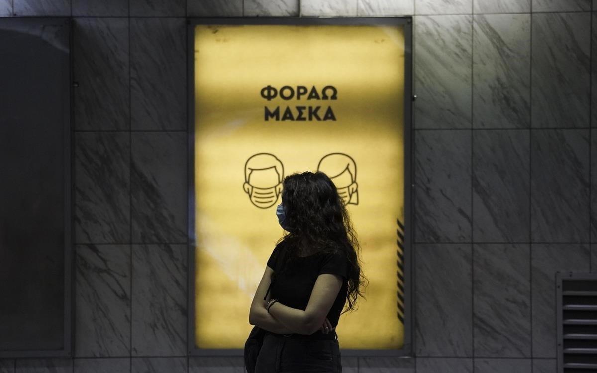 mmm-metro-koronoios