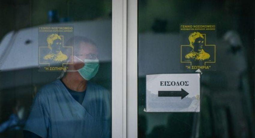 Στιγμιότυπα απο την παραλαβή υγειονομικού υλικού στο Νοσοκομείο Σωτηρία, παρουσία του παρουσία του Πρωθυπουργού Κυριάκου Μητσοτάκη, Αθήνα, 6 Απριλίου, 2020