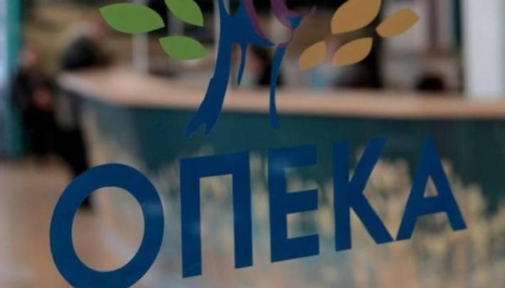 opeka_2