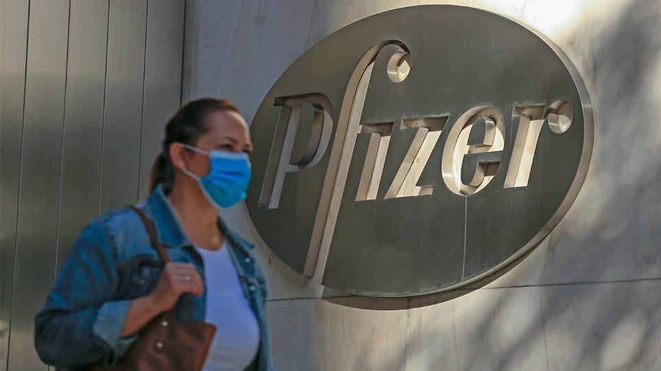 pfizer-arthro
