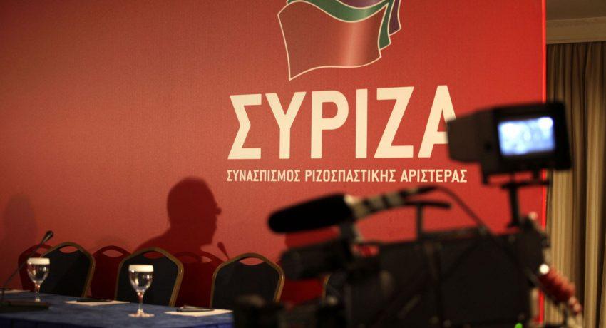 syriza_aftodioikisi