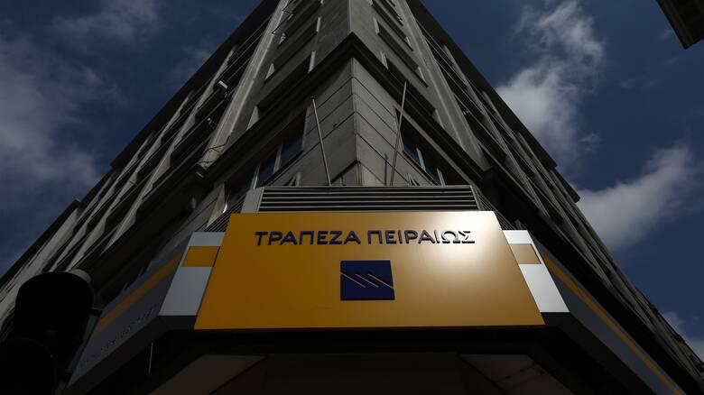 trapeza-piraiws-txs