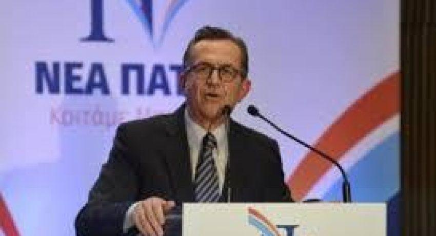ΝΙΚΝΙΚ - ΝΕΑ ΠΑΤΡΑ