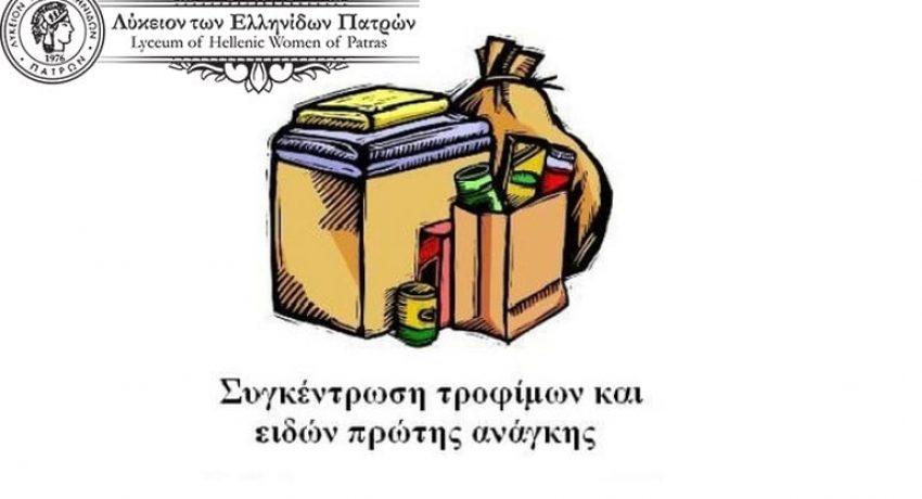 2020-12-13_Συλλογή τροφίμων