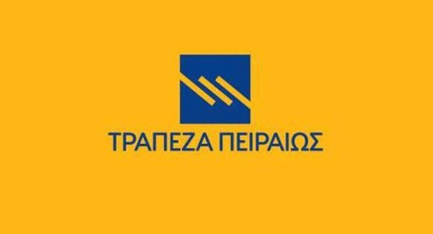 Piraeus-Bank