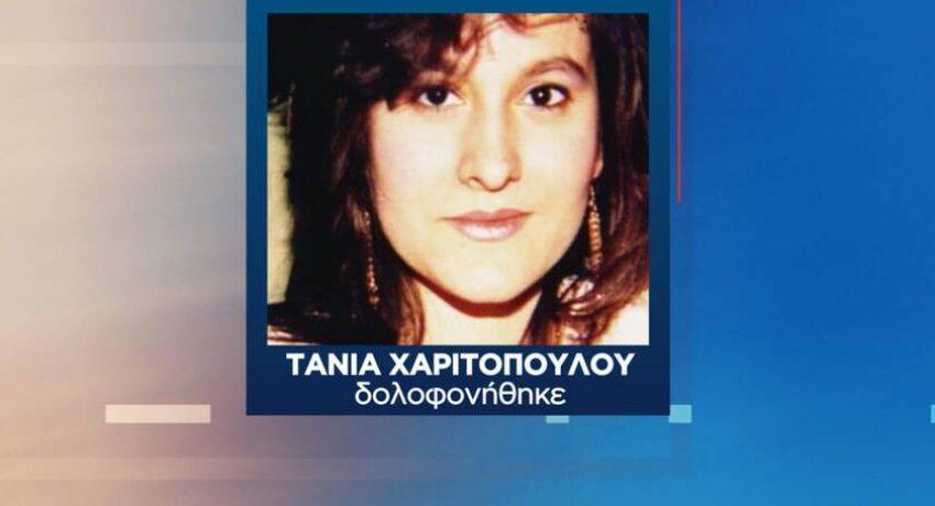Tania_TAYT-1024x576-1