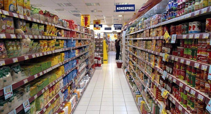 lianiko-emporio-souper-market-katanalotes