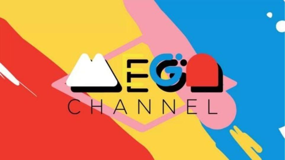 mega_logo-682x384