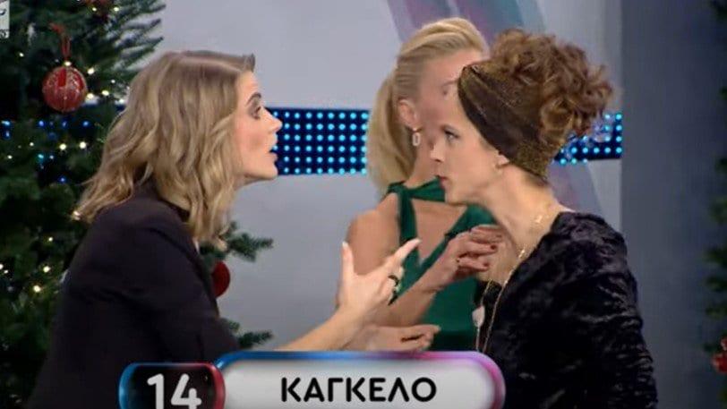 melisses_kagkelo
