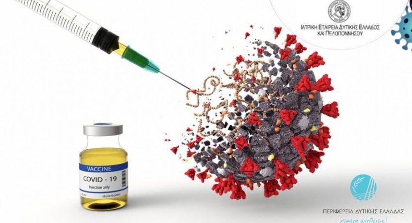 st-coronavirus-vaccine-ink