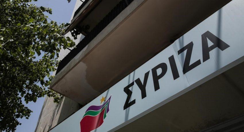 syriza-grafeia-sima