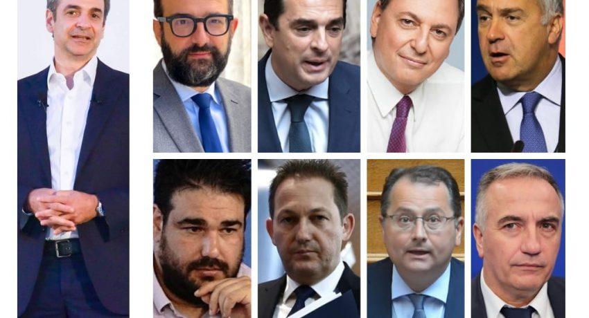 νέοι υπουργοί
